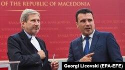 Makedonija krupnim koracima grabi ka EU: Johanes Han i Zoran Zaev u Skoplju