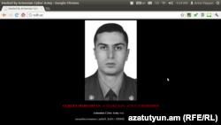 Главная страница азербайджанского сайта sulh.az после хакерской атаки со стороны «Армянской киберармии», 20 февраля 2012 г.