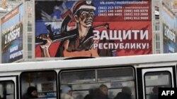 Автобус в Донецке