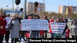 Митинг молодых семей в Сургуте. Фото Е.Рейтер