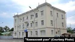С октября 2014 года Генеральная прокуратура Абхазии проверяет деятельность ГК «Черноморэнерго». По результатам проверки было возбуждено уголовное дело против Зантария и Сысак по обвинению в уклонении от уплаты налогов на сумму более восьми миллионов рублей
