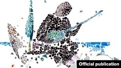 Hamed Tamadon - album cover