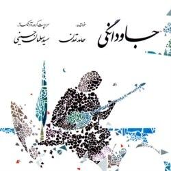 موسیقی امروز: شنبه ۱۰ آبان ۱۳۹۳