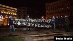 """Акция на Лубянке в """"день чекиста"""", 20 декабря 2015"""