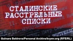 Moskvanıñ «Memorial» cemiyeti azırlağan «Stalinniñ qurşunğa tizüv cedvelleri» CD-diskiniñ qapı
