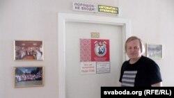 Беларускі місыянэр Сыбіры — Алег Рудакоў