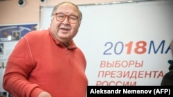 Russian businessman Alisher Usmanov