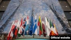 Zastave zemalja Europske unije