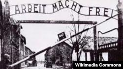 Ворота концлагеря Аушвиц