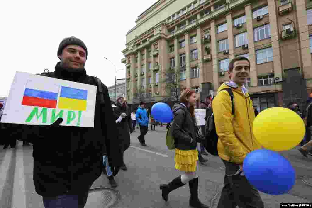 Антивоенная акция в Москве