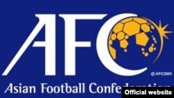 Asia - Football, Logo of AFC