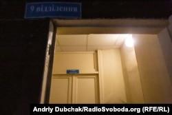 Вхід до 9-го відділення лікарні