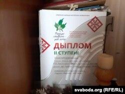 Беларускамоўная руплівасьць адзначаная граматамі
