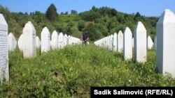 Меморіал жертвам різанини в Сребрениці, Боснія і Герцеговина