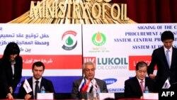 توقيع عقود نفطية في وزارة النفط العراقية