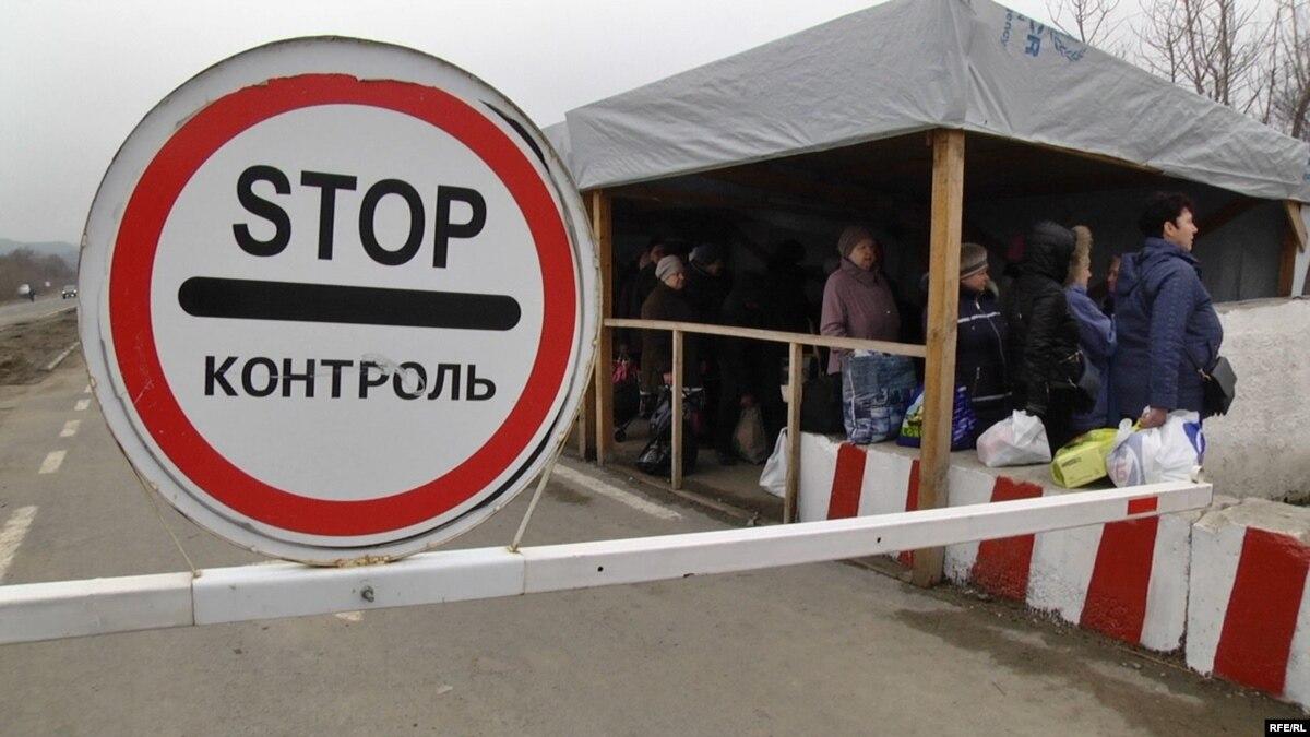 При перетині КПВВ «Новотроїцьке» помер пенсіонер – українська сторона СЦКК