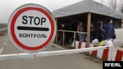 Ілюстраційне фото. КПВВ «Новотроїцьке» у Донецькій області