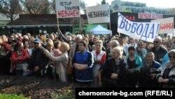 Протестът в подкрепа на кмета и останалите задържани