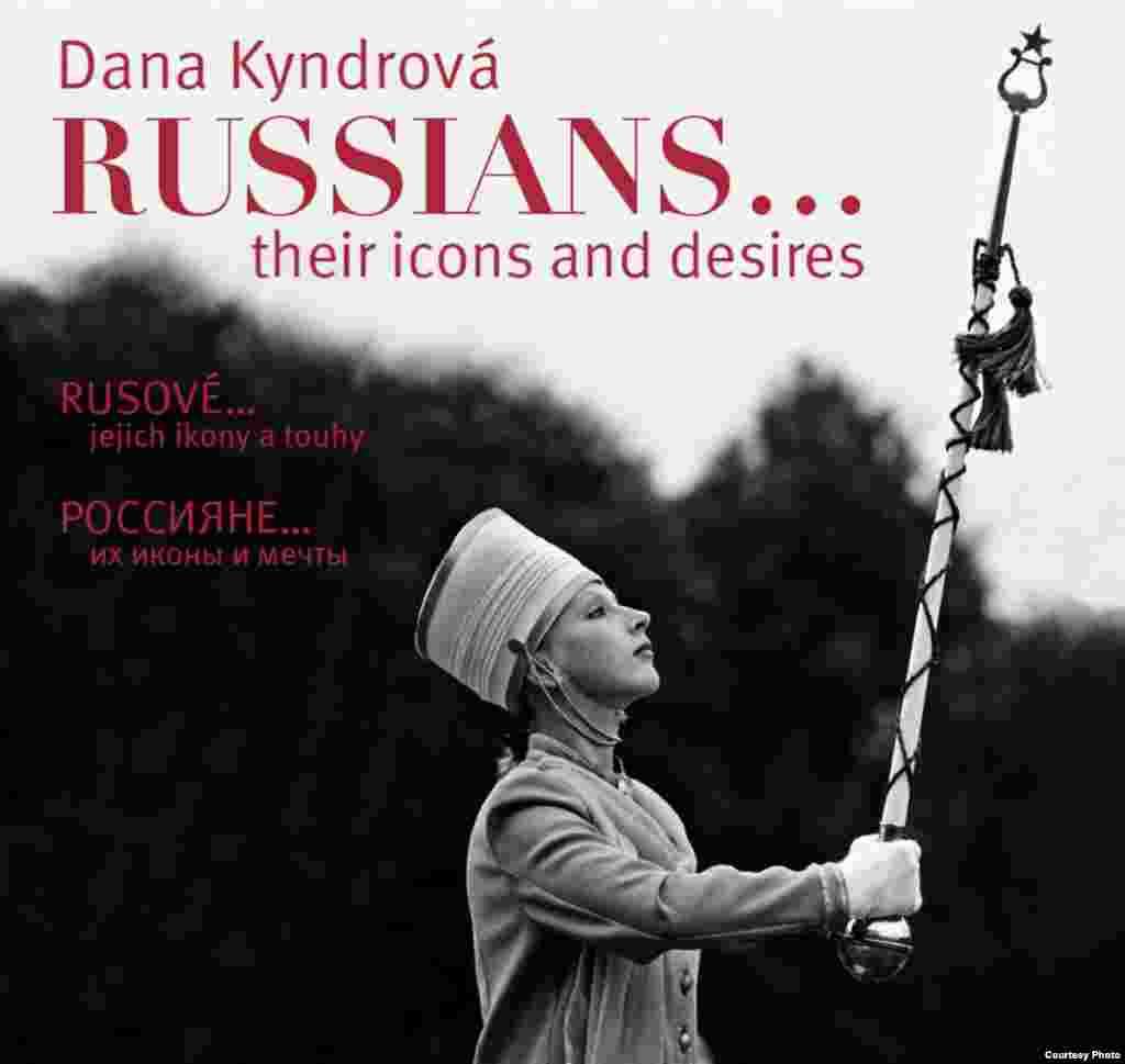 Обложка книгиДаны Киндровой.