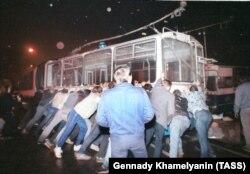 Трагические события в Москве во время попытки государственного переворота в августе 1991 года