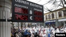 Табло с курсами валют в Краснодаре. 20 декабря 2015 года.