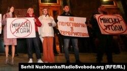 Во время акции «Не допустим минской измены». Киев, 13 марта 2020 г.