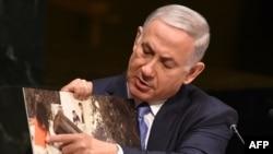 Kryeministri izraelit, Benjamin Netanyahu