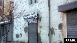 Muxtar Respublikada internet-klublar bu il fevralın 29-da bağlanmışdı