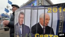 Требования отставки Виктора Януковича и Николая Азарова были одними из основных на Майдане