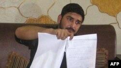 Мухтар Казам, другий чоловік вбитої у Пакистані жінки