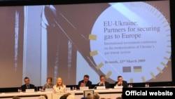 Украинаның газ тасымалы жүйесін жетілдіруғе бағытталған халықаралық конференцияға қатысушылар. Брюссель, 23 наурыз, 2009 жыл.