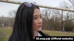 Карина Гукова, которую разыскивают в Крыму