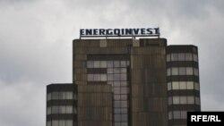Zgrada Energoinvesta, foto: Midhat Poturović