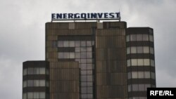Zgrada Energoinvesta u Sarajevu (arhiva, mart 2009)