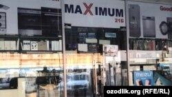 Узбекские спецслужбы часто проводят рейды на рынке электроники «Малика».