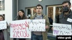 Акция против решения Минфина Грузии, Тбилиси, 26 декабря 2019 года.