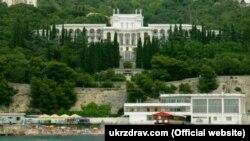 Санаторий «Украина» («Родина»)