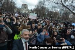 Митинг в Краснодаре, 31 января