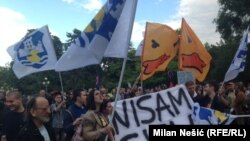 Protest 25. maj 2016.