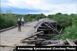 Мост через реку Вига