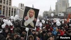 Росіяни виходять на вулиці