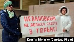 Пикет в поддержку арестованного медбрата Евгения Ефименко