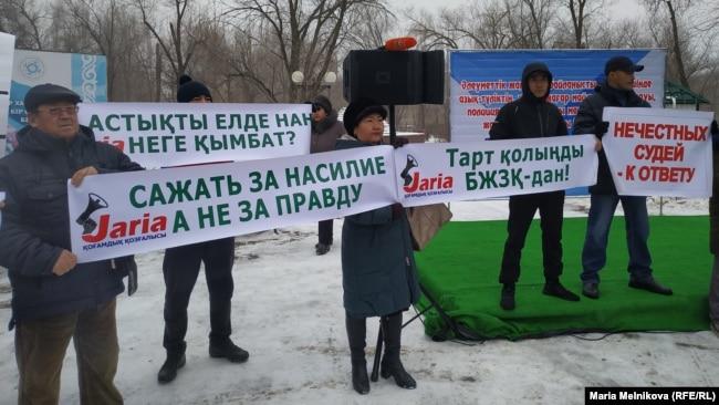 Санкционированный властями митинг в Уральске. 8 декабря 2019 года.