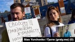Акция в поддержку гражданского журналиста из Крыма Наримана Мемедеминова, Киев