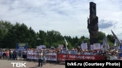 Акция протеста против повышения пенсионного возраста в Красноярске