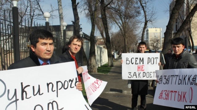 Protesters rally in Bishkek today.