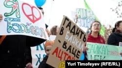Акция протеста защитников Байкала