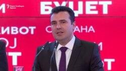 Заев: Македонскиот државен врв е подготвен за исчекор за спорот со името