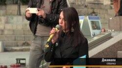 Співачка Джамала під час акції «Запали вогник у своєму серці»