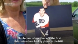 Breaking The Ice: How A Refugee Became NHL's First Belarusian Hockey Player